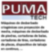 Pumatech.jpg
