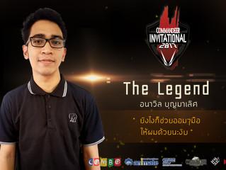 The Legend - อนาวิล บุญมาเลิศ