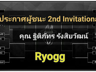 ประกาศผลผู้ชนะเลิศ งาน The 2nd Commandeer Invitational Tournament