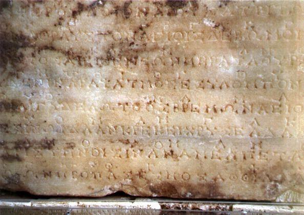 Ilustración 3:Wikipedia.org, 2007. Inscripción en el templo de Delfos con el Himno de Apolo.