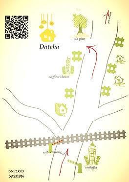 схема проезда в Оленьи ручьи на Дачу