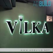 Акриловый логотип с подсветкой Vilka Хар