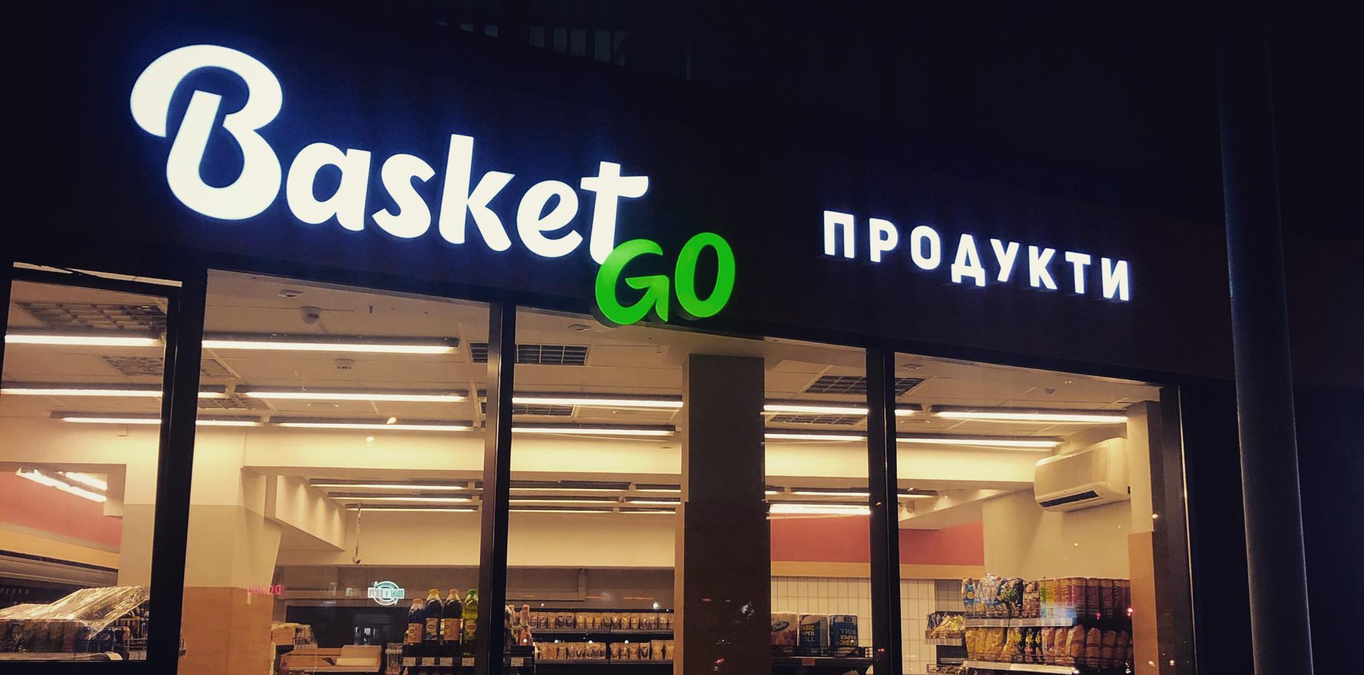 рекламная вывеска для супермаркета.jpg