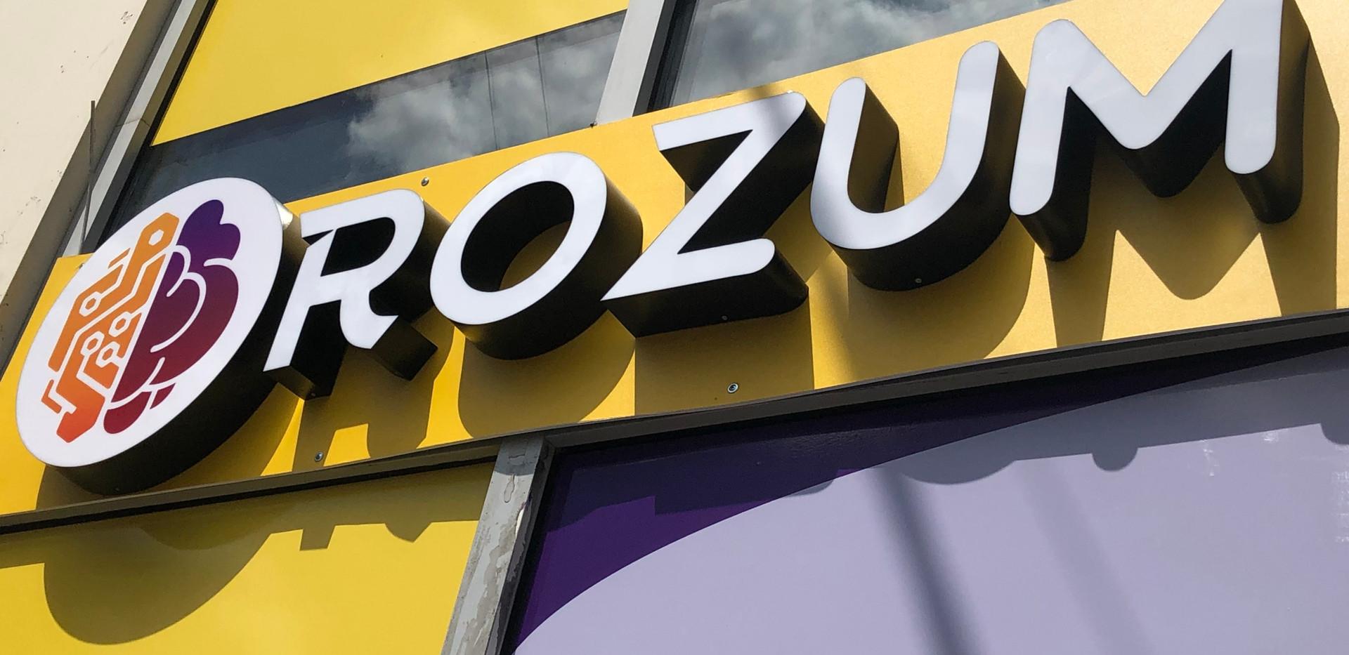 Буквы РОЗУМ для одноименной сети магазин