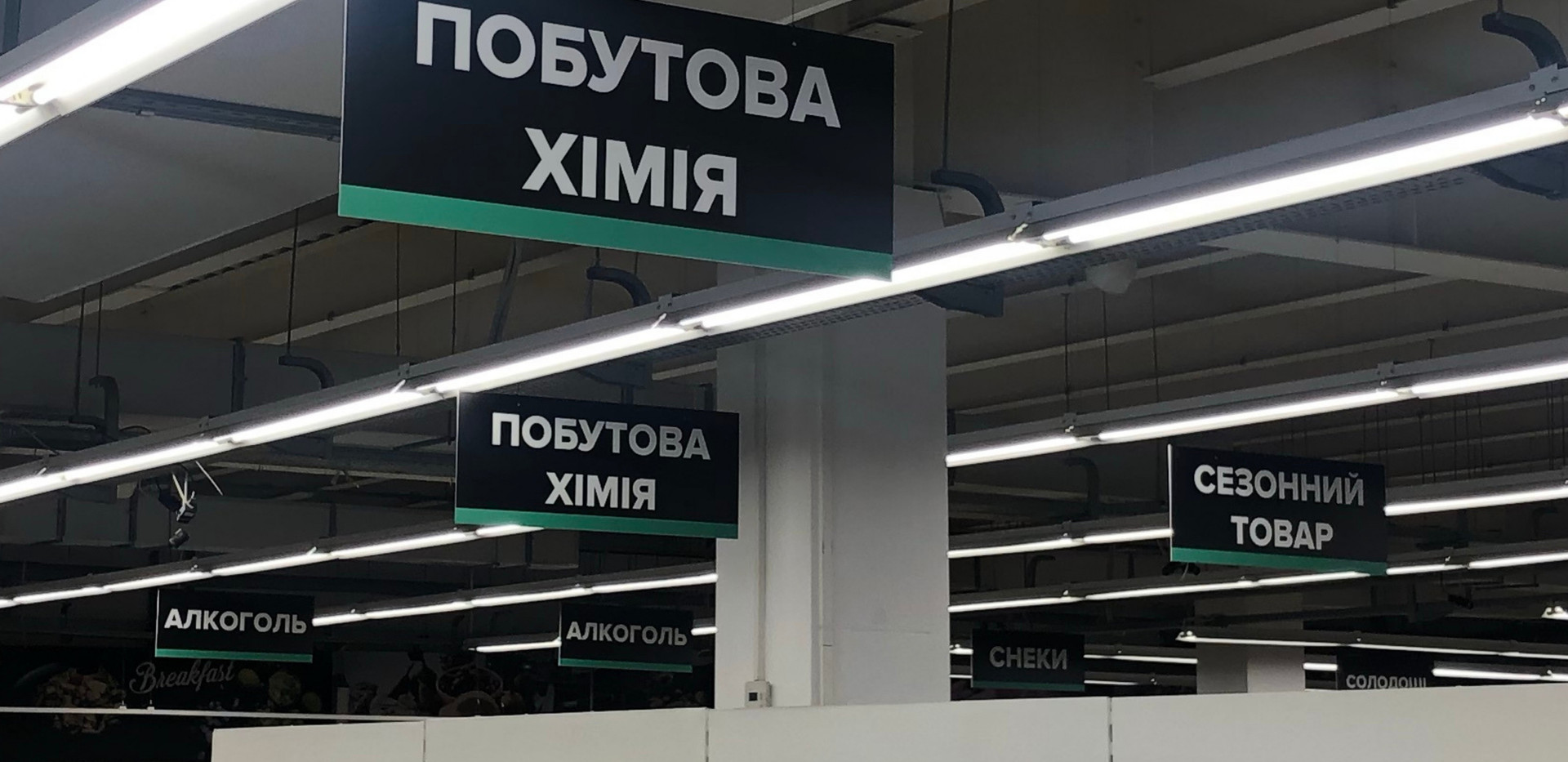 Рекламное оформление магазина.jpg