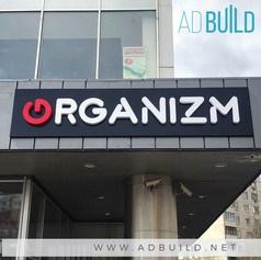Экстерьерные буквы на фасаде для фитнес