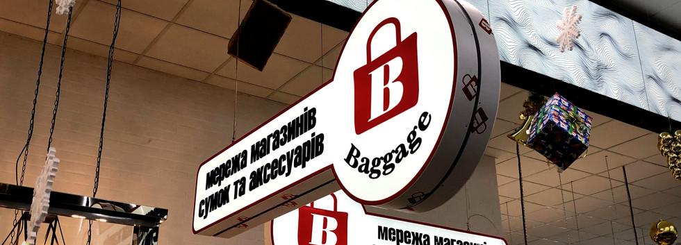 лайтбоксы для сети магазинов сумок