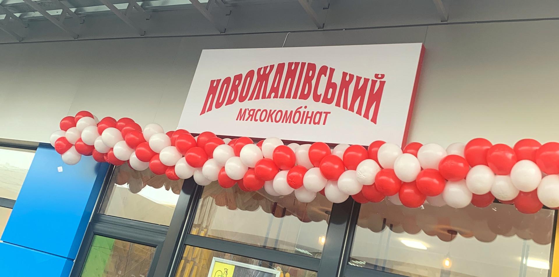 брендирование фирменного магазина реклам