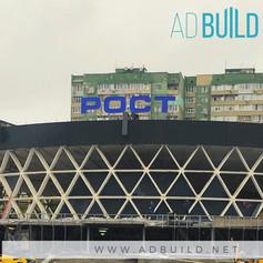 Накрышные буквы Харьков.jpg
