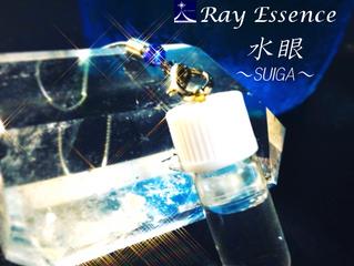 「レイ・エッセンス」カプセルシリーズ「水眼」「花神」タイアップサウンド公開