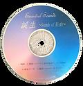CD写真.png