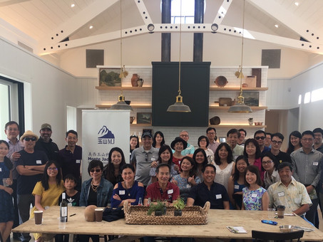 9/22 – Annual Harvest Party in Napa