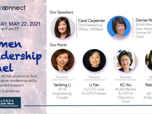 5/22 - Alumni Connect: Women Leadership Panel