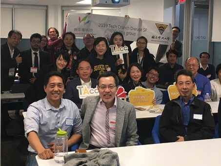 National Central University Startup Teams present to investors 2019-10-04