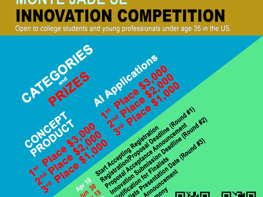 6/30 -  Application Deadline for Monte Jade SE Innovation Competition