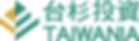 台杉 Logo (橫).png