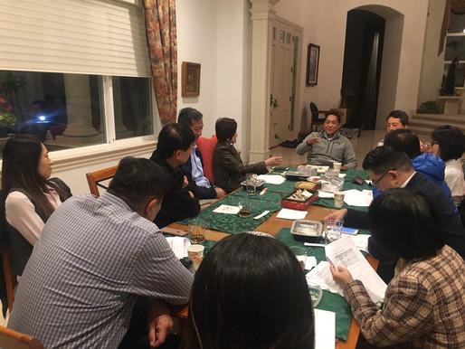 Monte Jade Q4 Board Meeting