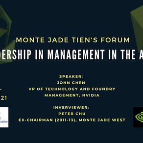 8/28 - Leadership in Management in the Age of AI