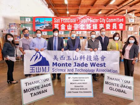 舊金山台北姐妹市委員會代表捐贈物資