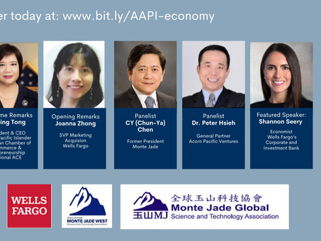 1/29 - Special Forum: Economic Outlook 2021 – Economic Trends & Opportunities for AAPI Businesses
