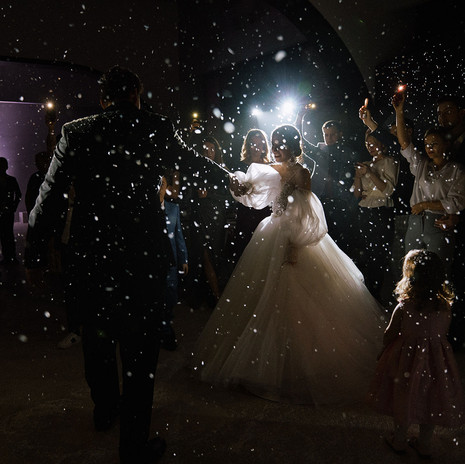 Свадебное мероприятие
