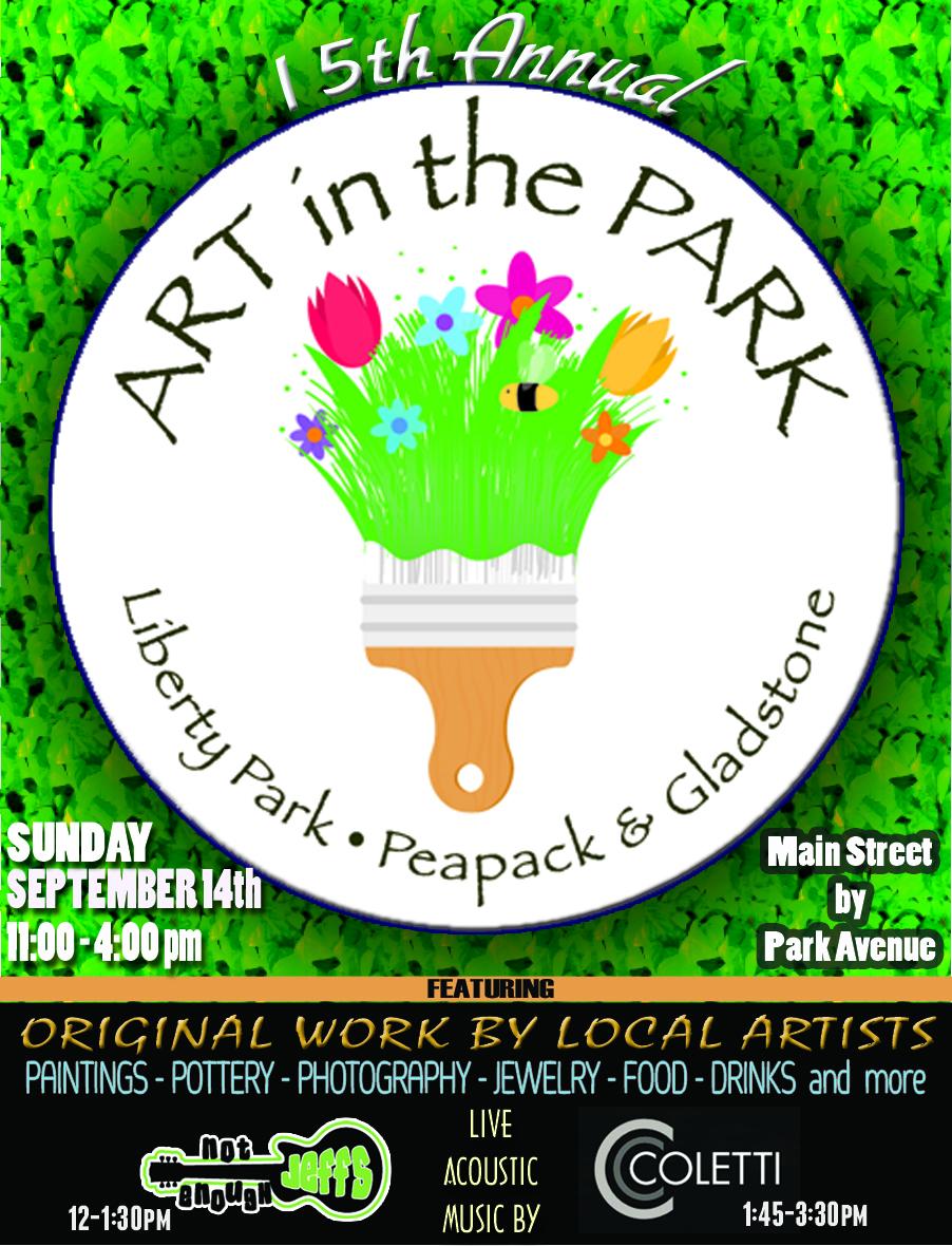 2014-07-30 PG Art Park.jpg