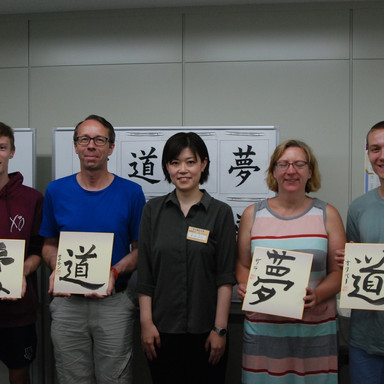 Calligraphy experience group