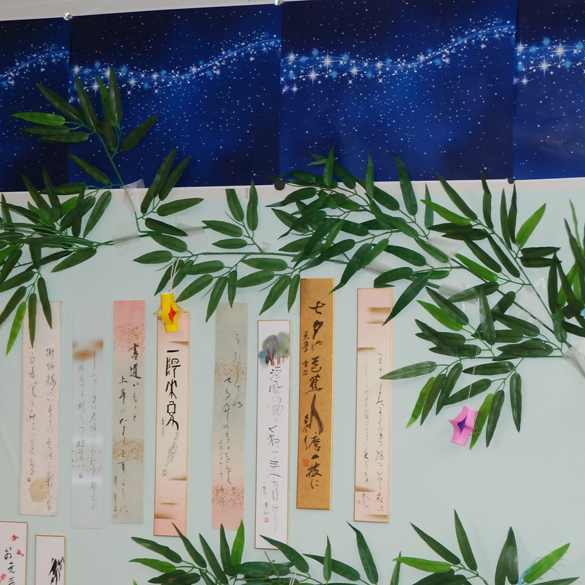 Tanabata festival (七夕祭り)