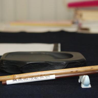 Calligraphy utensils