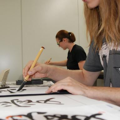 Calligraphy_yoko