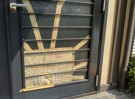 豊明市 ドアガラス 割れかえ 即日施工