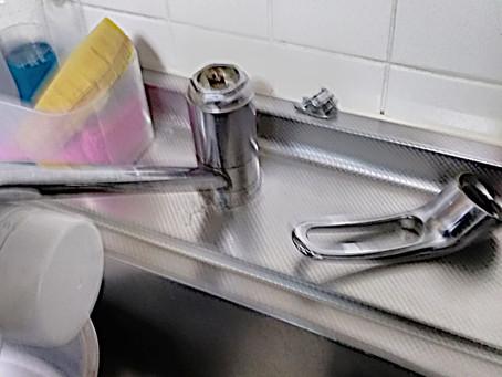 横浜市旭区 台所 水栓 レバーの不具合 水栓ごと交換