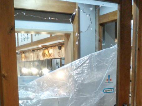 豊田市 店舗 ガラス 割れかえ 投石 即日修理
