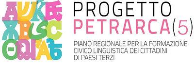 logo del progetto Petrarca 5