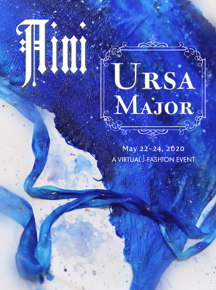 ursamajor event banner NEW.png