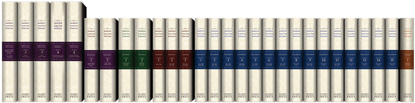 joseph-smith-papers.png