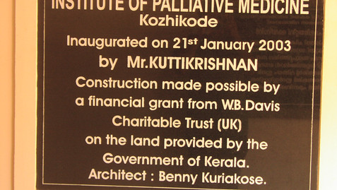 MUZIRIS HERITAGE PROJECT INAUGURATION