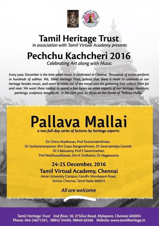 Pechchu Kachcheri organised by Tamil Heritage Trust
