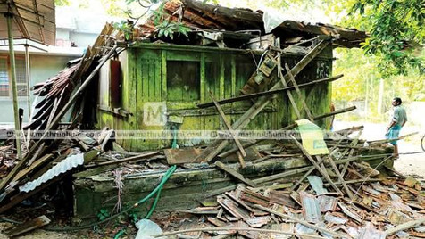 ITTY ACHUTHAN'S HOUSE