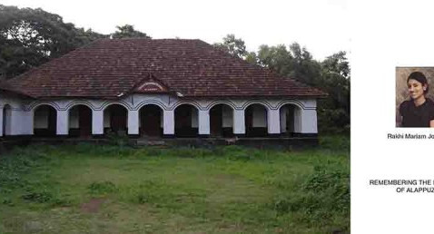 REMEMBERING THE PORT TOWN OF ALAPPUZHA