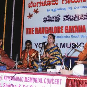 Bangalore Gayana Samaja