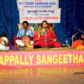 Edapally Sangeetha Sadas, Cochin