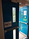 Doors EPB.jpg