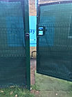 RW Access.jpeg