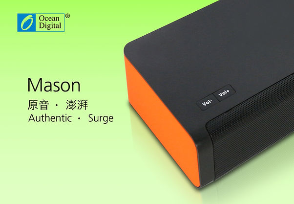 Bluetooth Speaker╿Mason╿Ocean Digital