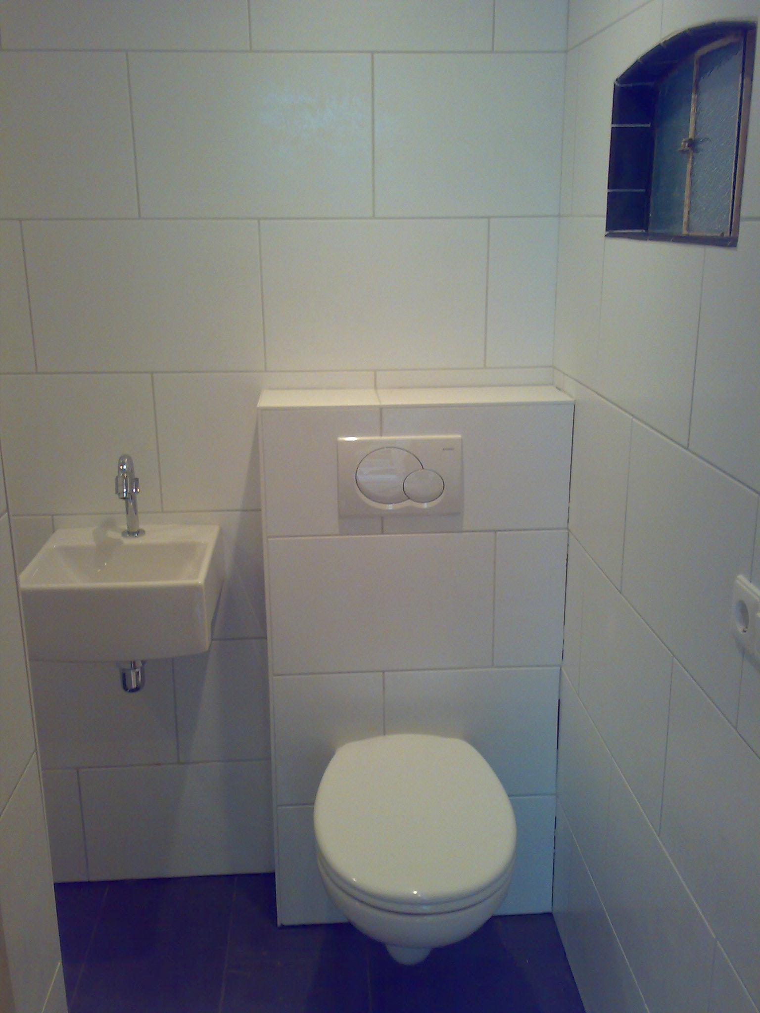 Toilet Boerderij