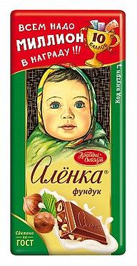 "Шоколадка ""Аленка"""