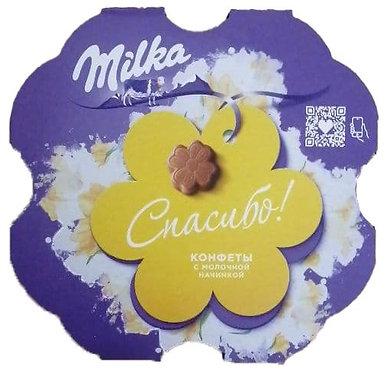 Конфеты Milka 44г.