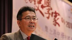 劉智鵬博士