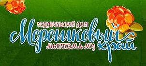 телефонный справочник пмр слободзея